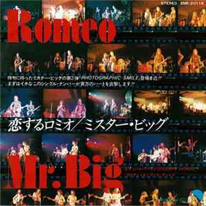Mr. Big - Romeo Album Download