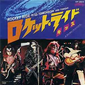 Kiss - Rocket Ride Album Download